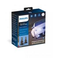 H8/H11/H16 LED LEMPŲ KOMPLEKTAS PHILIPS+250% 12V-24V 5800K.