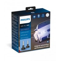 H1 LED LEMPŲ KOMPLEKTAS PHILIPS+200% 12V-24V 5800K.