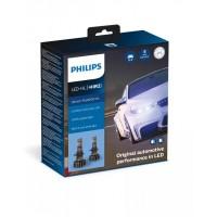 HIR2 9012 LED LEMPŲ KOMPLEKTAS PHILIPS+250% 12V 5800K.
